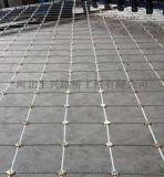 毕节边坡防护网厂家 柔性钢丝绳网安装程序