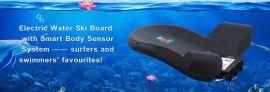億通水上電動助力滑板F1