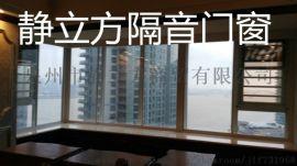 专业设计西安推拉飘窗隔音窗环保隔音窗双层浮法玻璃 卧室隔音窗