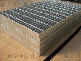 熱鍍鋅平臺鋼格板 廣西寶譽鋼格板 水溝鋼格板