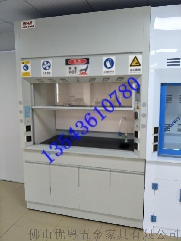 佛山安装实验台定制洁净实验台检测实验台
