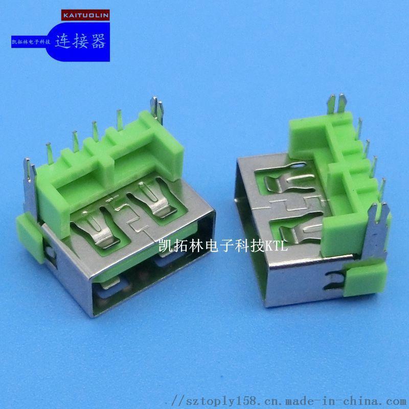 厂家直销接口USB 3.0绿色胶芯 VIVO专用