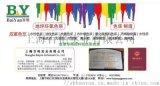 水性丙烯酸漆色漿、水性醇酸漆色漿、水性氨基烤漆色漿