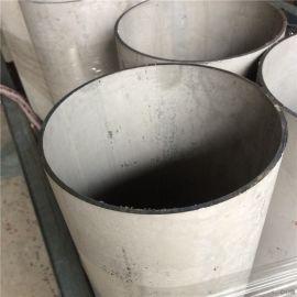 许昌非标不锈钢管304,不锈钢抛光304管
