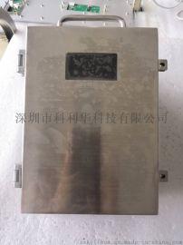 科利华光端机外壳K70矿用不锈钢壳体金属盒