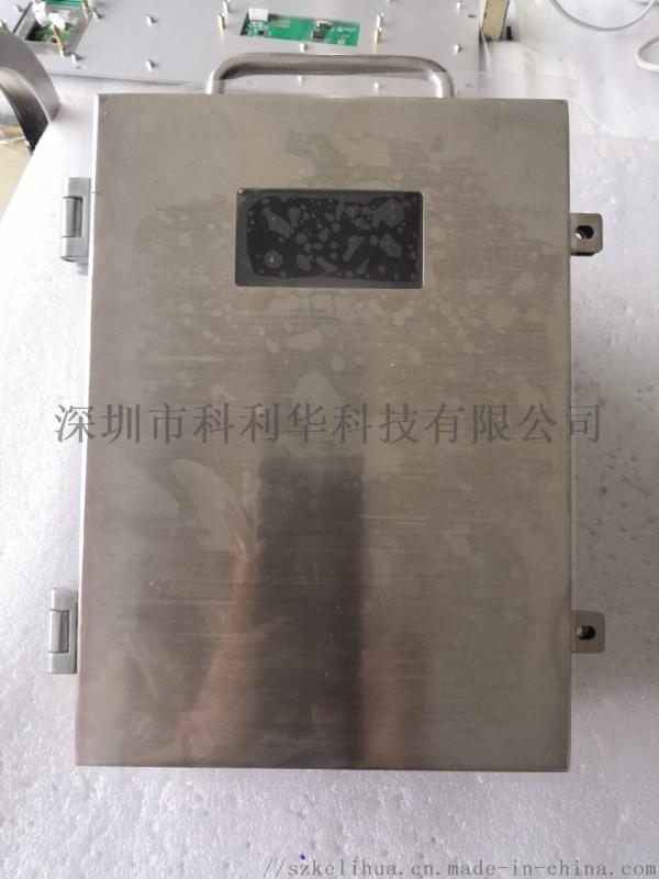 科利華光端機外殼K70礦用不鏽鋼殼體金屬盒