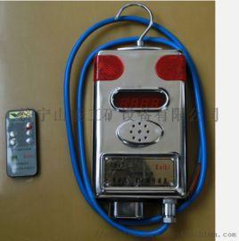 矿用一氧化碳传感器厂家 煤矿用一氧化碳传感器