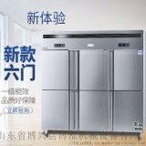 不鏽鋼冰箱 商用立式大容量冰箱 四六門冰櫃
