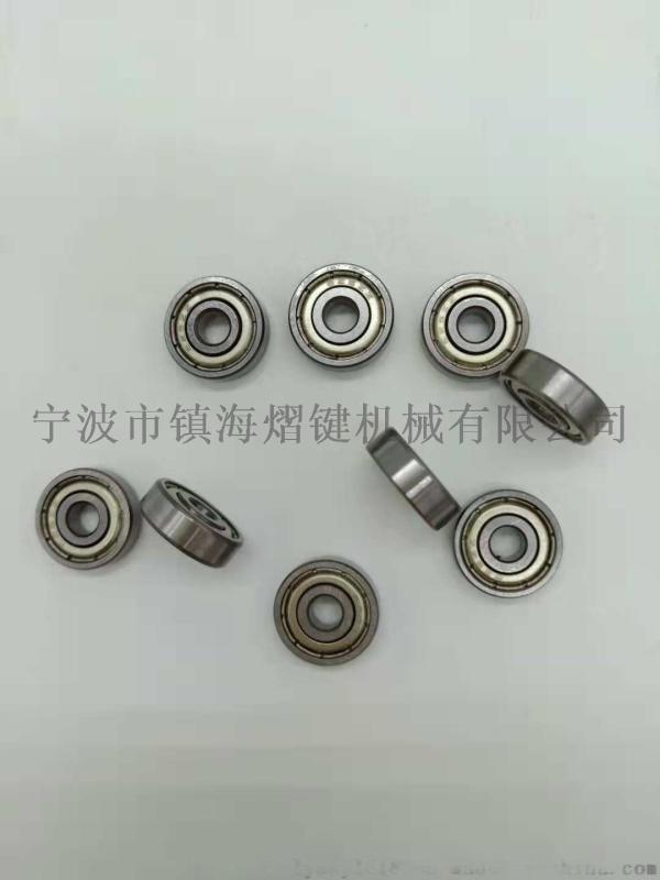 供应S633zz轴承S633zz微型不锈钢轴承