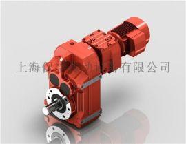 减速机丨F57平行轴斜齿轮减速机丨保证质量保孚定制