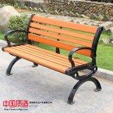 广州舒纳和户外家具塑木防腐耐用户外公园椅