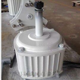 晟成2000w电控型风力发电机演示系统设计