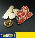 爱心志愿者徽章定制,异形徽章制作,金属纯铜徽章专业定制