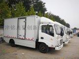 东风中通新能源厢式货车4.2