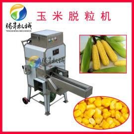 整机不锈钢甜玉米脱粒机 新鲜玉米脱粒设备