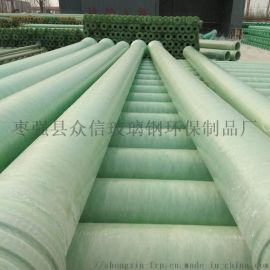 厂家直销玻璃钢管道,玻璃钢工艺管,玻璃钢夹砂管