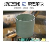 脱硫专用玻璃钢管道A武宣脱硫专用玻璃钢管道支持定制