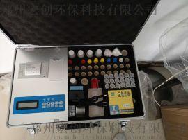 便携式HC-D10土壤养分速测仪