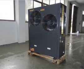 商用高温循环式热水机组