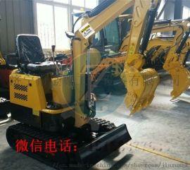 每月上新全液压小型挖掘机 履带小钩机高质量厂家