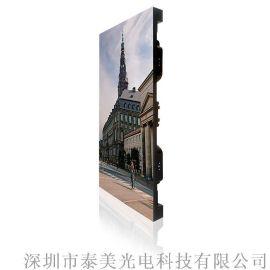P3.91户外LED租赁屏 舞台婚庆背景全彩屏报价