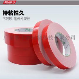 厂家供应 减震泡棉双面胶带 pe泡棉双面胶