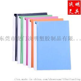 东莞厂家批发定制PP旋转文件夹A4彩色印刷文件夹