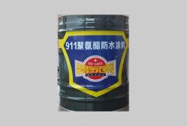 碧家索 911聚氨酯防水涂料BJS-107