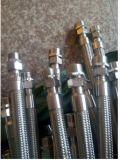 不锈钢编织丝防爆软管