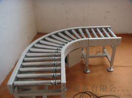 生产分拣倾斜输送滚筒不锈钢 倾斜输送滚筒