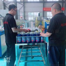 品牌玻璃水设备,自动玻璃水生产设备
