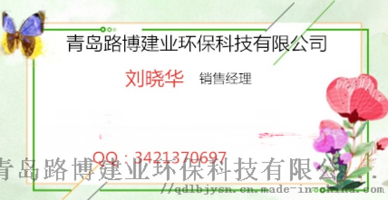 河北邯郸环保局使用恒温恒流大气采样器
