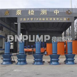 山东生产设计350QZB潜水轴流泵防洪泵站
