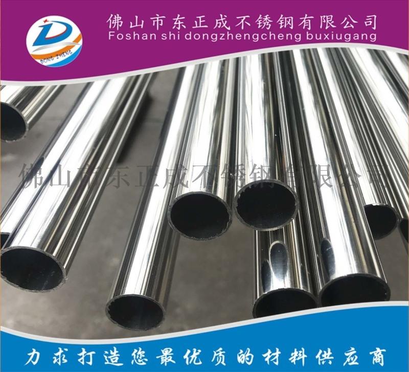 中山不锈钢焊管,**门不锈钢焊管