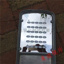 LED透光鏡 LED反光片