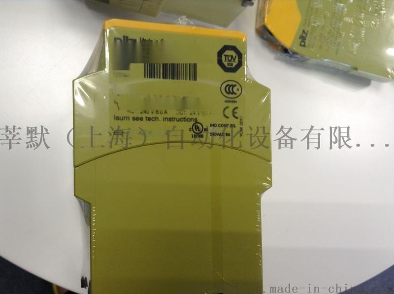 供應AVENTICS感測器R415009193莘默閃電報價