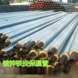 预制镀锌铁皮保温管,聚氨酯铁皮保温管