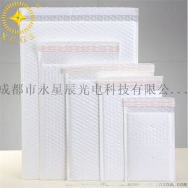 福建泉州珠光膜气泡信封袋、奶白色加厚型防震防水气泡袋、书本服装快递袋