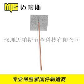 固定玻璃棉碳钢镀锌金属锚固钉空调管道保温胶钉