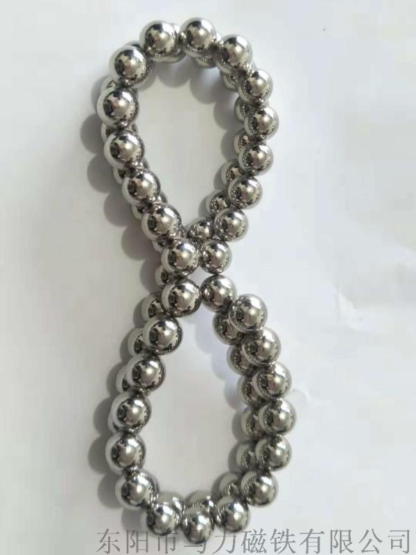 钕铁硼强磁铁 8mm磁珠 磁性手链