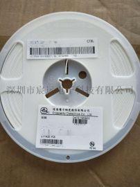 专业供应无线充电器专用高频NPO谐振滤波贴片电容