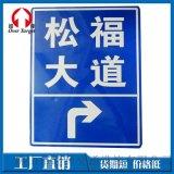 反光交通標誌牌-安全指示牌-超澤交通