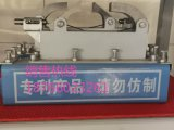 景津壓濾機拉板小車 ,板框式壓濾機拉板小車