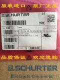 瑞士SCHURTER保险丝