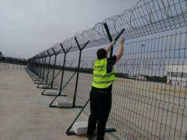 机场防攀爬栅栏白云区金属防护网 园艺围栏厂家