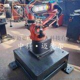 自动化设备山东厂家专业定制搬运机器人