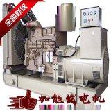 600kw康明斯發電機組出售 環保型發電機