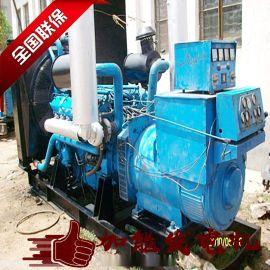 发电机组厂家 1600kw沃尔沃柴油发电机组厂家