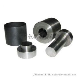 天津科器 硬质合金模具,钨钢模具,碳化钨模具