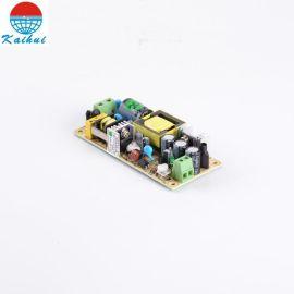 PCB板 15W 5V 3A单路输出开关电源